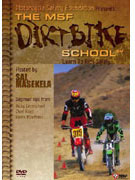MSF how to ride a dirt bike dvd
